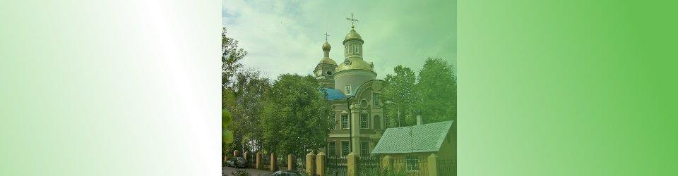 Храм святителя Николая в Троекурове